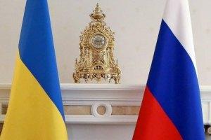 """Россия хочет """"включить"""" Украину в Таможенный союз к 2015 году"""