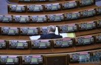 Виженемо пенсіонерів з керівних посад в державі – дамо дорогу молоді!
