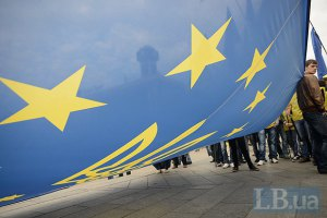 В Житомире продолжается Евромайдан