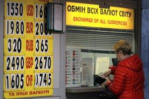 Гривна оказалась самой слабой валютой в 2014 году