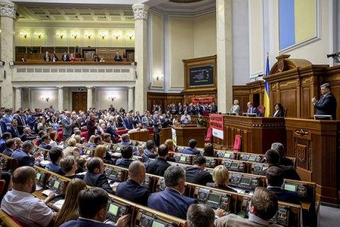 Парубий и 167 депутатов получили компенсации за аренду жилья
