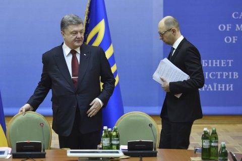 """Порошенко объявит о создании """"единого фронта демократических сил"""", - источник"""