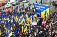 В центре Киева митингуют сторонники Саакашвили