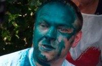 Власенко снова пытались облить зеленкой