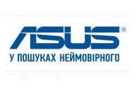 ASUS опроверг уход из Украины
