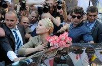 Тимошенко променяла эфир на концерт?