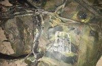 СБУ нашла обгоревший ранец российского десантника в зоне АТО