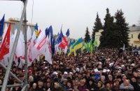 Сегодня оппозиция проведет митинг в Ровно