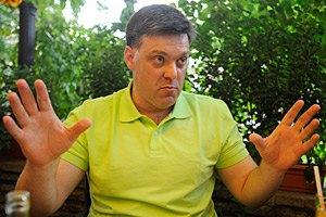 Тягнибок возмущен, что во Львове засилье донецких