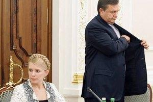 Януковича 53 раза просили помиловать Тимошенко