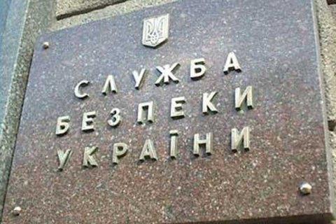 Врио начальника управления СБУ в Закарпатской области отстранили от должности