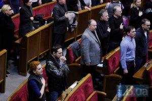 Рада требует от Путина не вводить войска в Украину (документ)