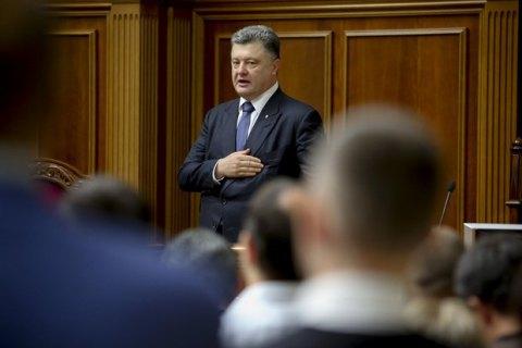 Порошенко прокомментировал норму об'особом статусе Донбасса в Конституции