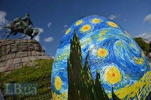На Софийской площади в Киеве открылся фестиваль писанок