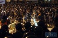 Правоохранители разблокировали весь правительственный квартал
