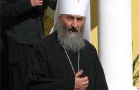 Московский патриархат призвал к участию в крестном ходе на Киев