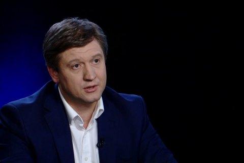 Данилюк: Национализация ПриватБанка приблизит получение очередного транша отМВФ