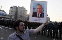 Пікетувальника, який чхнув на портрет Путіна, посадили на 15 діб