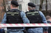 У центрі Чернігова знешкодили схожий на вибухівку предмет