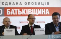Оппозиция собирает срочный съезд для обнуления списков