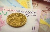 Чому слід бути готовими до девальвації гривні?