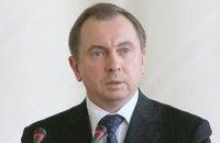 Беларусь готова открыть офис для контактной группы по Донбассу