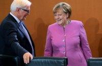 Німецький фактор в зовнішній політиці: загроза для України