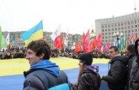 """В """"Батькивщине"""" насчитали 10 тыс. участников митинга в Луцке"""