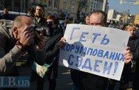 Україна має право звільнити всіх суддів