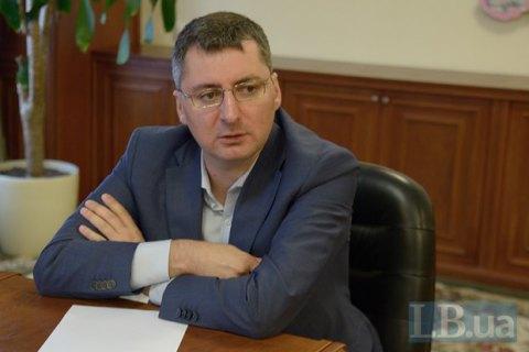 Уволенный замглавы ГФС Ликарчук восстановился через суд и сразу уволился