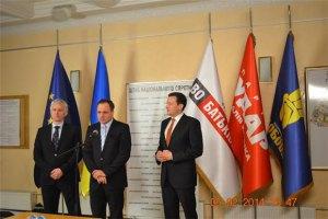 Словацькі депутати підтримали український Євромайдан