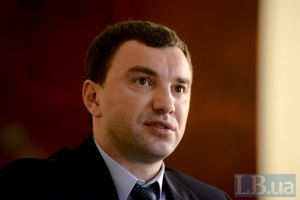 Иванчук подал в отставку с поста главы экономического комитета Рады (обновлено)