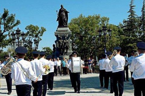 В оккупированном Симферополе открыли памятник Екатерине ІІ