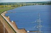 Як зробити Україну енергонезалежною та енергоефективною