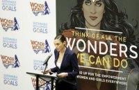 Чудо-женщина стала почетным послом ООН
