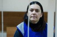 Обезглавившая ребенка няня заявила, что хотела отомстить Путину за Сирию
