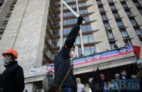 Милиция утверждает, что не покидала территорию Донецкой ОГА