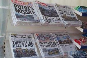 54645a5c3a10f Расследование катастрофы малайзийского Боинга затянется на год