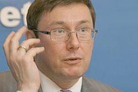Луценко требует у Пасенюка печать ВАСУ для экспертизы