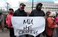 СБУ: пикет у посольства США оплатил Азаров