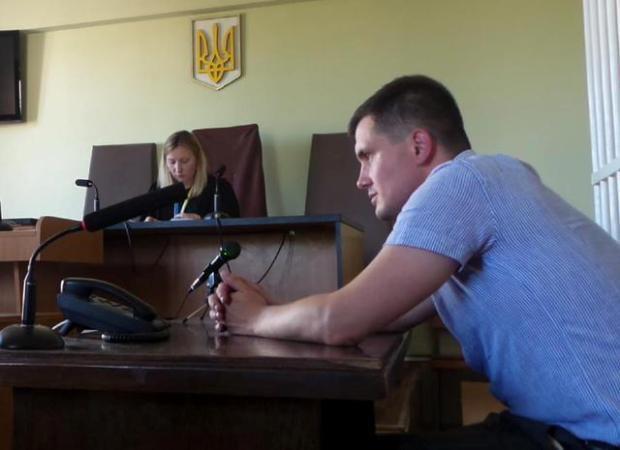 Прокурор Артем Тендитный