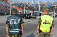 Порошенко предложил открыть еще 4 пункта пропуска на границе с Польшей