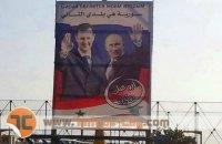Лучший друг Сирии