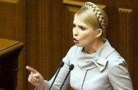 Прощальная речь Юлии Тимошенко в Верховной Раде (ТЕКСТ+ФОТО)