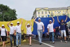 Акция оппозиции собрала в Хмельницком более пяти тысяч человек