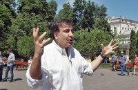 Главы районов Одесской области подают в отставку вслед за Саакашвили