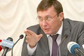 Луценко предлагает отменить платные услуги милиции