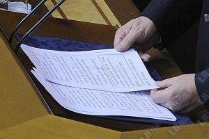 Рада приступила к ратификации договора о ЗСТ с СНГ