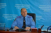 Начальника полиции Николаевской области уволили из-за коррупционного скандала