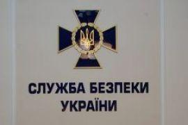 СБУ: блогер призывал к убийству Януковича